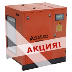 Винтовой компрессор ЗИФ-СВЭ-3,1/0,7 ШМ ременной